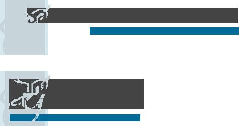 Ginette - Classes préparatoires aux grandes écoles